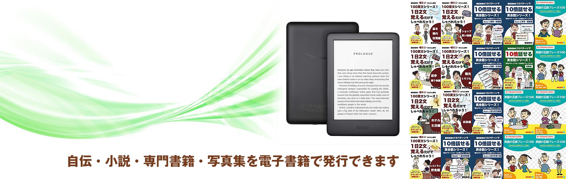 ビジュアートの電子書籍制作・販売